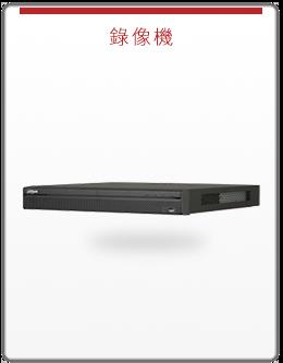 DHI-NVR5216/32-16P-4KS2E
