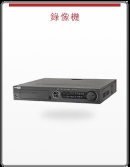 DS-7300HQHI-K4
